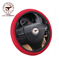6 colors 3D Big Fishnet breathable Stretch Steering wheel Anti-Slip covers Hubs Stretch All Season Car Accessories 38cm hot sale