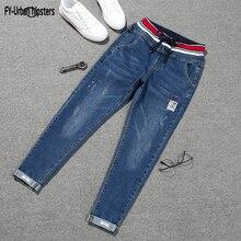 up jeans 2019 hosen