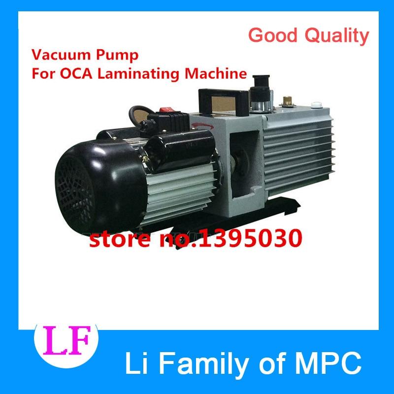 Oilless Vacuum Pump match with oca laminating machine for broken phone screen repair, LCD separator 110V/220V 2L