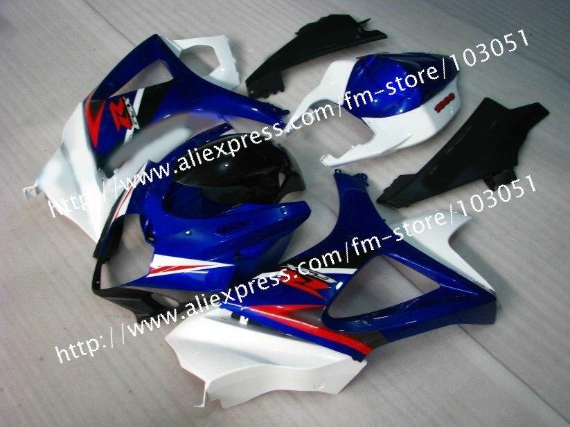 7 cadeaux personnalisés pour 2007 SUZUKI GSXR 1000 carénages K7 2008 gsxr 1000 carénage 07 08 brillant bleu foncé avec blanc Dr11