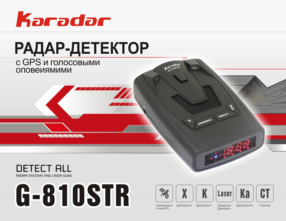 karadar Car GPS Radar Detectors 2 in 1 Police Speed GPS for Russian 360 Degree X K CT L Anti Radar Car Detector G810STR chuangzhuo 1 2 lcd intelligent full frequency conversion 360 radar detector for car black orange