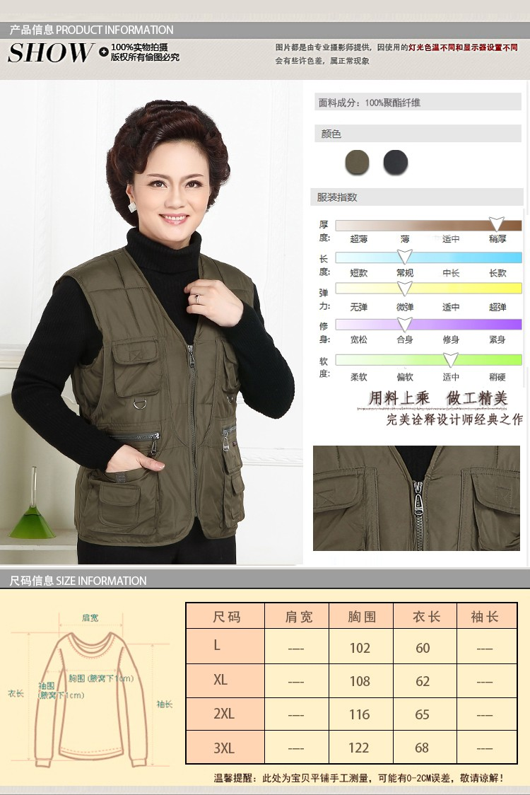 Spring Autumn Middle Aged Womens Handsomely Sleeveless Jackets Ladies Dark Blue Army Green Waistcoat Loose Vest Coats Mom (8)