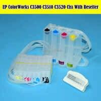 C3520 C3500 C3510 CISS Cartuccia Per Epson ColorWorks SJiC22P TM-C3500 TM-C3510 TM-C3520 Sistema di Inchiostro Bulk Con Chip Resetter