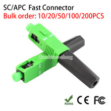 SC APC Fast Connector Embedded Connector FTTH Tool Cold Fiber Fast Connector SC/APC 10/20/50/100/200 pcs(China)