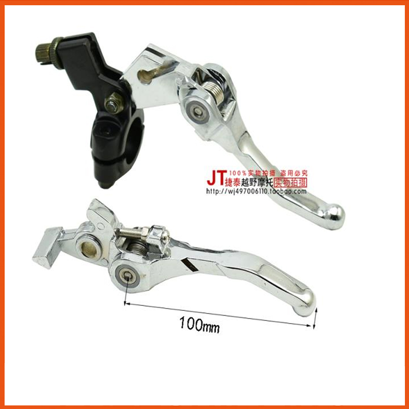 цена на Cqr off-road motorcycle ttr crf accessories modified folding clutch handle knopper brake 50cc 100cc 125cc dirt pit bike kayo ttr