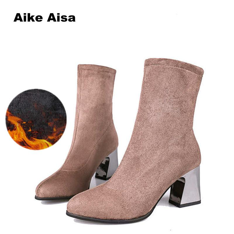 Aliexpress.com : Buy Rxemzg sexy pointed toe suede sock