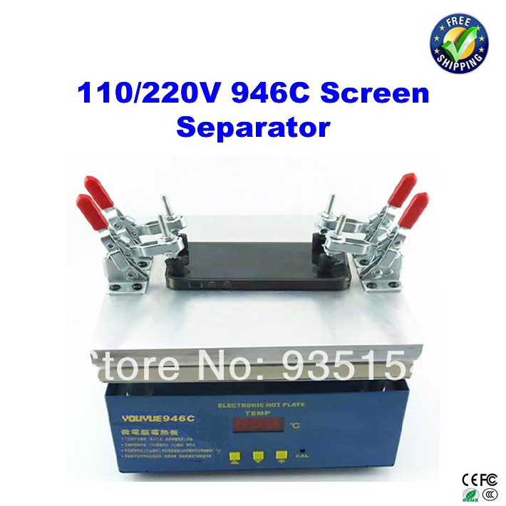 Screen separator LY 946C, mobile split machine, for cellphone 110/220V free shipping screen repair machine kit ly 946d lcd separator for 5 inch mobile screen 12 in 1 separate machine