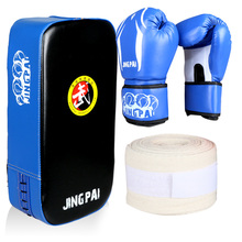 Boxing Gloves Set+Target+Hand Wraps