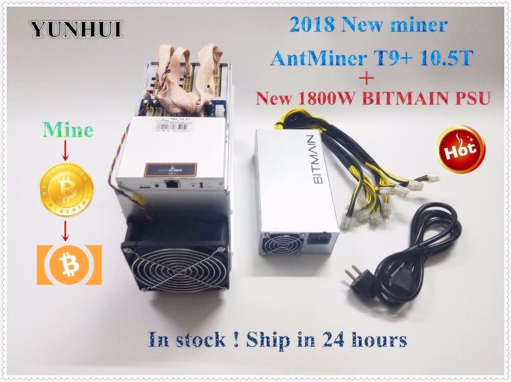 Nuevo AntMiner T9 10,5 T Asic minero Bitcoin BCH Miner 16nm BTC minería máquina 10500g con PSU (BITMAIN APW3 + + fuente de alimentación)