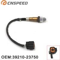 CNSPEED حقيقية O2 الأكسجين الاستشعار الخلفية السفلى ل 03-10 هيونداي كيا 2.0L OEM 39210-23750 3921023750 YC100832