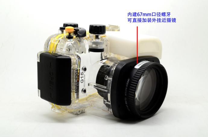 Waterproof Underwater Housing Camera Housing Case for canon Powershot G15 Lens Meikon WP-DC48 in stock meikon underwater diving camera waterproof housing case for canon g15 as wp dc48
