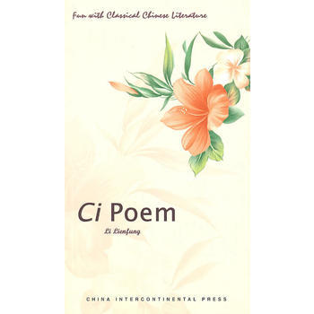 Ci Poem Language English Keep On Lifelong Learning As Long As You Live Knowledge Is Priceless And No Border-139