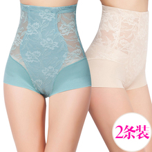 цены 2 PCS No trace of high waist postpartum abdomen hips underwear shaping slimming waist waist to stomach shaping body Ultra-thin