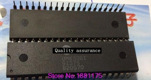 1PCS   UM6502I