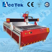 cheap cnc woodworking machinery price 1224,Mach3 control system,ball screw transmission