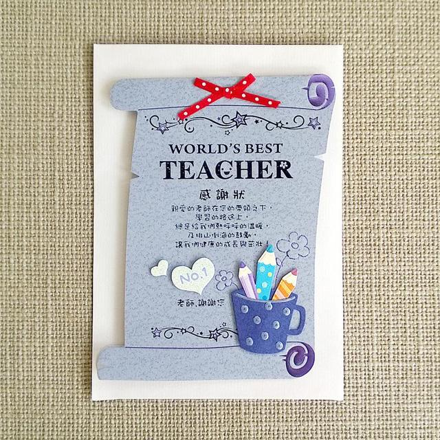 Taiwans four seasons with envelopes to teachers teachers day card taiwans four seasons with envelopes to teachers teachers day card greeting cards teacher appreciation appreciation card m4hsunfo
