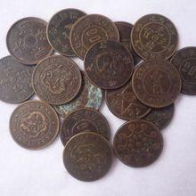 Коллекция китайские бронзовые 15 шт. монета Китайская старая династия антикварная валюта наличные