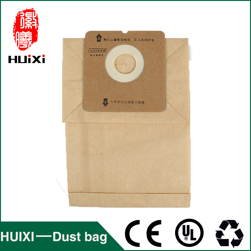 15 pcs Vacuum Cleaner Paper Dust Bags And Change bags Of Vacuum Cleaner Parts For RO1121 RO1122 RO1124 etc 15 pcs vacuum cleaner paper dust bags