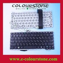 Laptop keyboard For Samsung NC110 NC210 NC215 ND110 Notebook Keyboard RU Russian