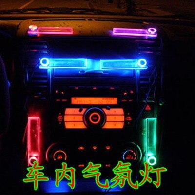 4 Led Car Interior Dash Floor Foot Decoration Light Lamp Car Cigarette Lighter Us390
