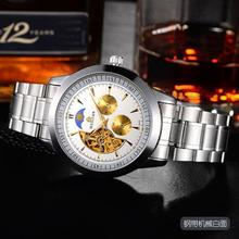 BOSOK8429 new men's mechanical watches, high-end leisure hollow out watches, luxury fashion watch business men watch
