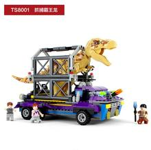 Jurassic World Dinosaur Base Tyrannosaurus Indominus Rex Hunting Car Building Block Legoings Brick