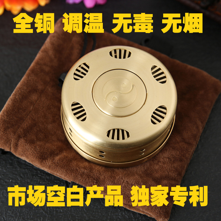 Thickening pure copper moxibustion box querysystem cauterize column moxa roll tank copper moxa utensils box купить