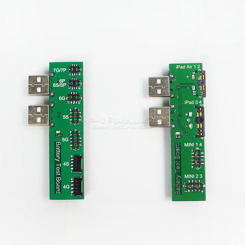 battery tester (9)