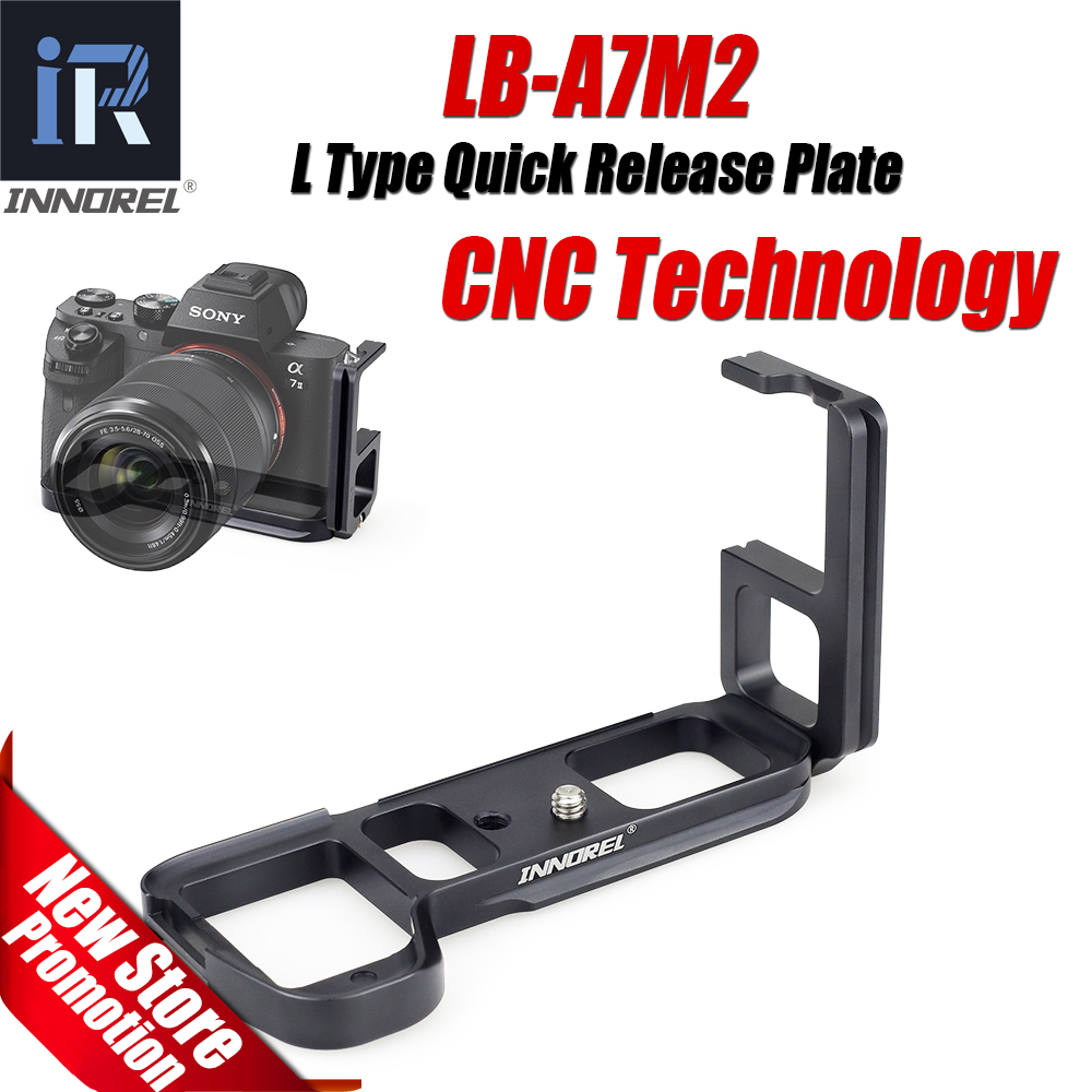 INNOREL Aluminum Alloy LB-A7M2 L Type Quick Release Plate Vertical L Bracket LB-A7 II Hand Grip For Sony Alpha7II A7R2 A7M2 A7II