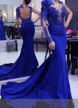 Длинное вечернее платье русалка темно синее официальное на одно
