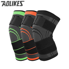 Aolikes 3D weave pressurization knee brace basketball tennis hiking cycling support professional protective sports pad