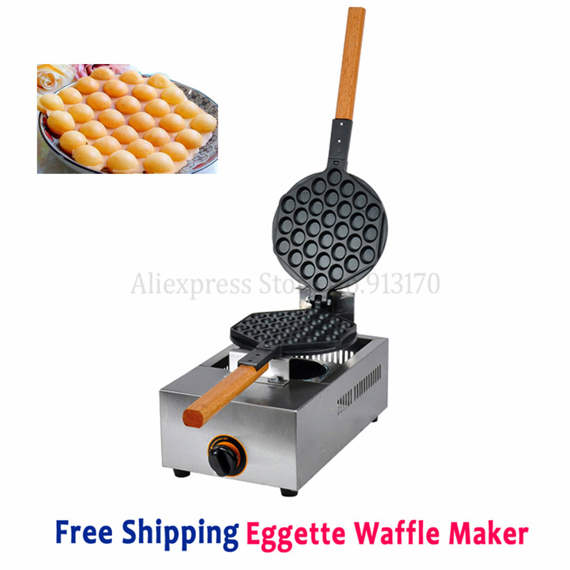 Stainless Steel HK Egg Waffle Baker Gas Eggette Waffle Machine LPG Non-stick Pan Brand NewStainless Steel HK Egg Waffle Baker Gas Eggette Waffle Machine LPG Non-stick Pan Brand New