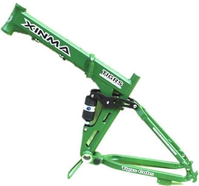 XINMA 26inch soft trailer frame MTB mountain bike rack folding