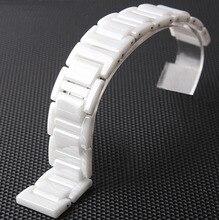 Часы аксессуары керамический белый ремешок для часов алмазов вообще часы 16 мм 18 мм 20 мм