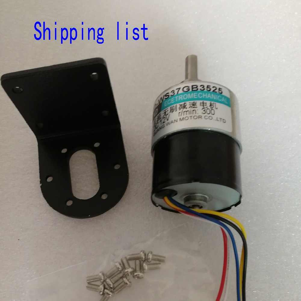 small resolution of  37 dc brushless gear motor 12v dc motor 24v slow motor miniature brushless speed control motor