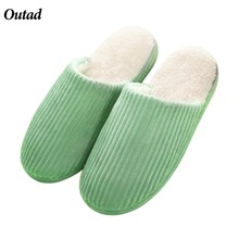 2018 Soft Winter Warm Slippers For Women Home Indoor Cotton Plush Women Anti-Slip Fur Slippers Comfortable Shoes For Couple(China)