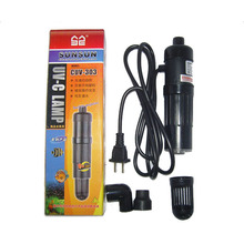 Submersible UV Sterilizer Light Water Clarifier220v 3w, Germicidal, Eradicates algae, deodorant/ Filter /SunSun CUV-303