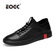 High Quality Causal Shoes Genuine Leather Waterproof Sneakers Shoes Lace Up Outdoor Shoes Men Plus Size  Zapatos Hombre shoes men fashion men casual shoes plus size 47 genuine leather men flat shoes best quality zapatos hombre lace up chaussure