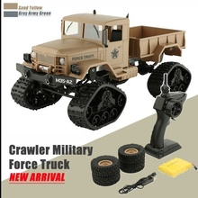 צבאי משאית גלגל מחוץ