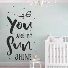 You Are My Sunshine Wall Art Decal, Typography, Quotes, Nursery Vinyl Sticker,  Baby Shower, Gift BO23