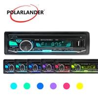12V 1 Din New Arrival 7003 In dash Car Auto magnitol Radio Bluetooth Cassette Recorder Stereo Audio Player Car MP3 Player Radio