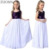 Girls Dress Lace Floor Dress Luxury Dresses Baby Girl Clothes Birthday Princess Dress Kids Party Wedding
