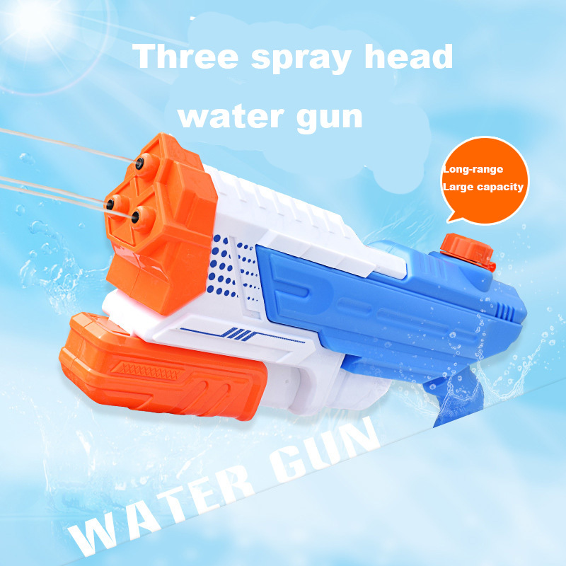 Cool Summer Beach Pressurized Children Toy Water Gun Pull Toy Outdoor Sports Game Squirt Gun Plastic Water Playing Outdoor Toys