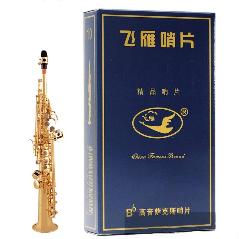 MoonEmbassy Bb Soprano Sax Reed Soprano Saxophone Reeds Accessories