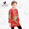 big boy quilted kids girls dress with long sleeves in the autumn and winter children Princess Dress printing thickening