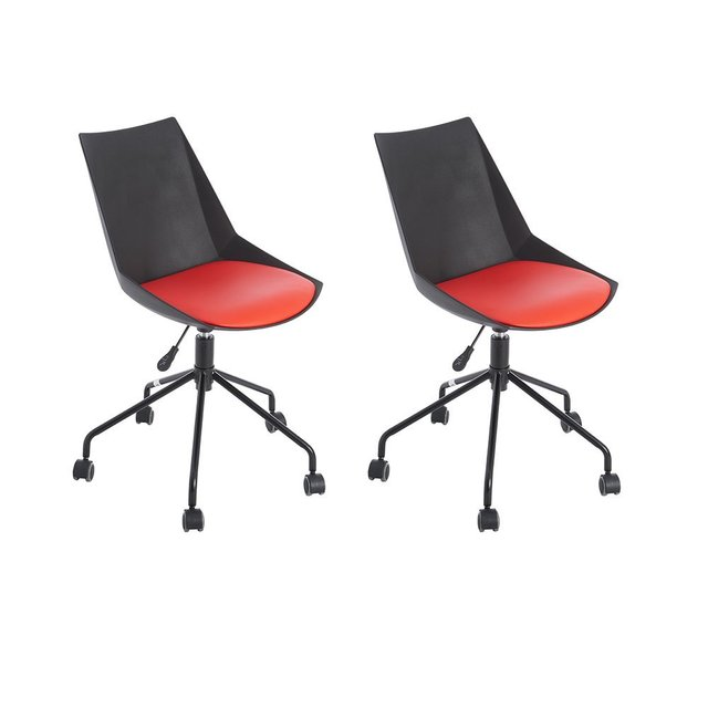 2PCS Work Stool Office Chair With Imitation Leather Cover, Height Adjustable  Work Chair With