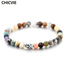 Chicvie повседневные натуральные камни бусы череп серебряного