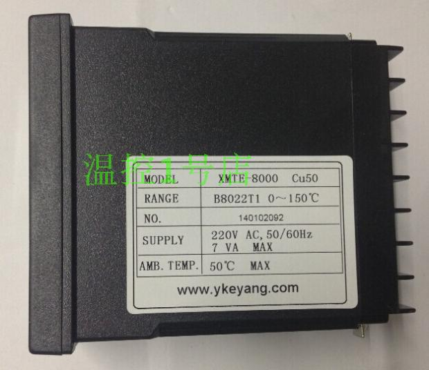 XMTE-B8022T1 / XMTE-8000 temperature difference controllers temperature controller