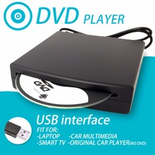 DVD Player CD for car Multimedia Original Car Radio Auto Music Player Extra USB Interface Connector