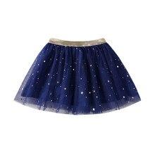 Модные вечерние балетные юбки-пачки принцессы со звездами и блестками для маленьких девочек юбка-пачка детская юбка для девочек